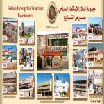 Alsalam Restauramt Abu Haseira