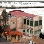 مطعم السلام أبو حصيرة